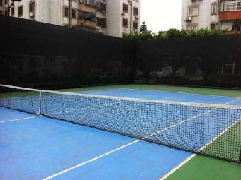 鸿景花园网球俱乐部