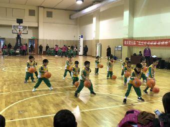 谷山体育公园篮球馆