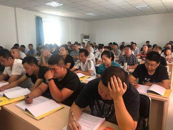 丰安消防职业培训学校