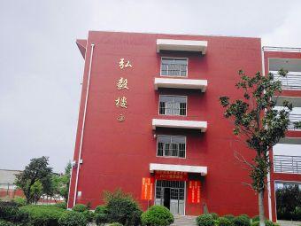 临沂商城外国语学校