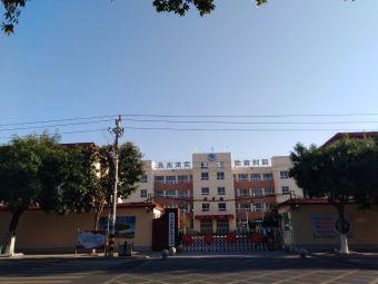 静海第五中学