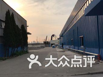 华宇羽毛球俱乐部