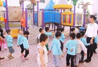 直机关第三幼儿园