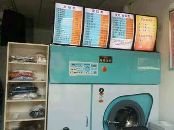 乔力雅国际洗衣御景湾1期店