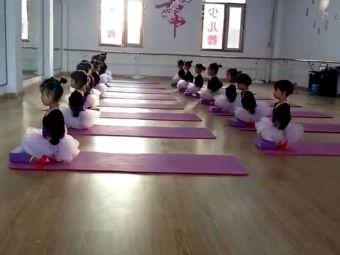 联华国际舞蹈学校