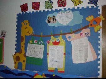 仪凤街幼儿园
