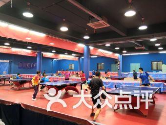 奥体中心乒乓球馆