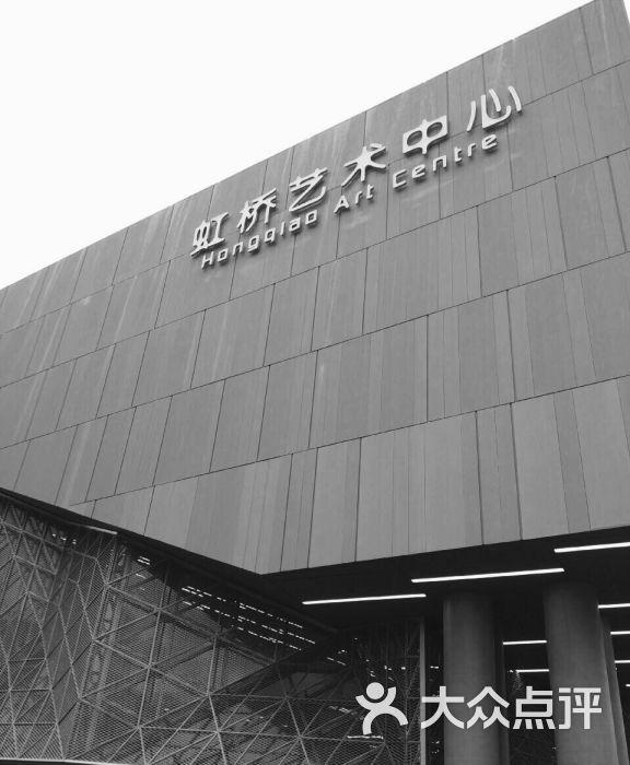 天山电影院虹桥艺术中心旗舰店图片 - 第4张