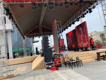 长乐金港城商业中心
