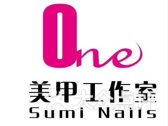 One Nail 美甲工作室