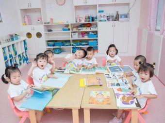超级宝贝早期教育中心