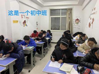 临沭县兰亭培训学校
