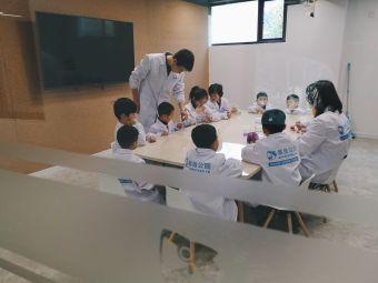 鲨鱼公园STEM科学中心(编程猫教育中心)