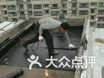 君祥建筑防水工程有限公司