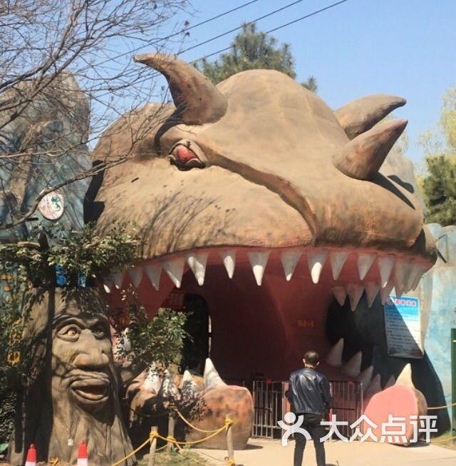 太原动物园恐龙世界的点评