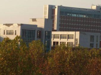 江苏联合职业技术学院宿迁经贸分院