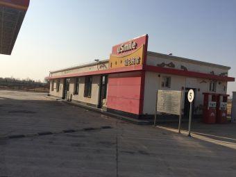 中国石油玛尼罕服务区加油站