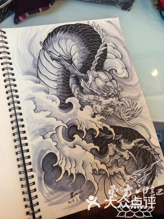 北京东方印记纹身-浪花龙纹身手稿——北京最好的
