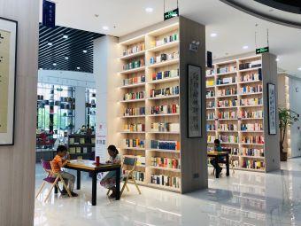 紫荆花书院