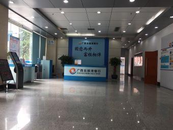 广西北部湾银行24小时自助银行