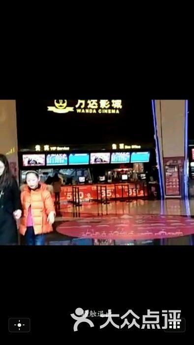 万达图片电影(江阴万达电影店)-广场-江阴手机v图片放纵不羁123影城国际图片