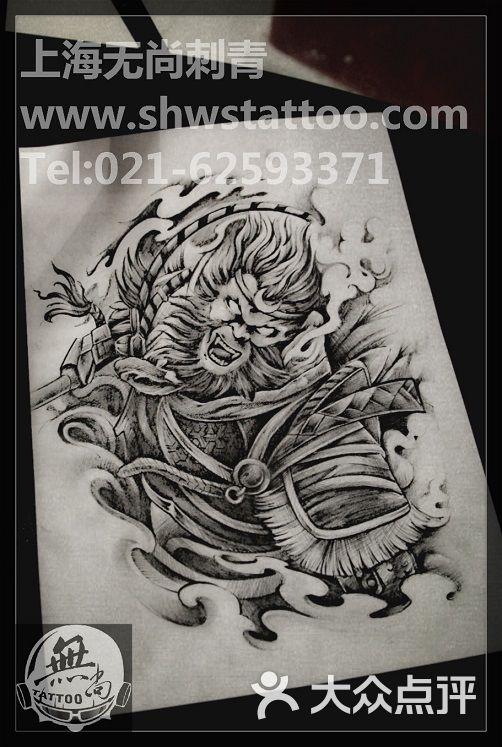 斗战胜佛纹身图案手稿分享展示