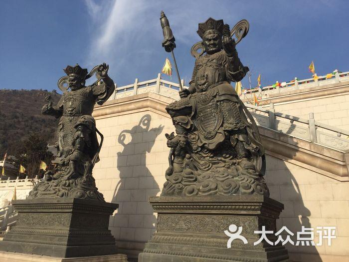 北京冶仙塔图片 - 第2张