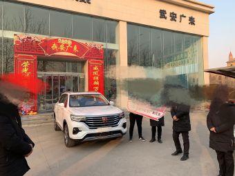 武安广来上汽荣威4S店(白鹤公园店)