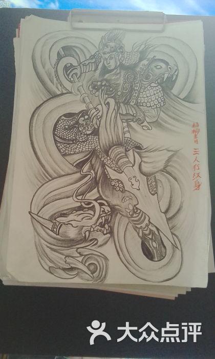 三人行美发赵子龙 纹身图片 - 第1张