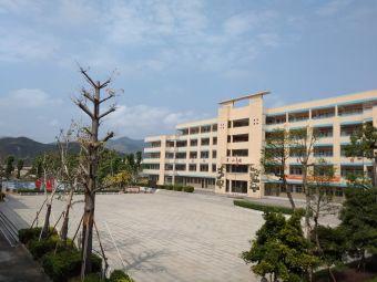 鹤山市第二中学