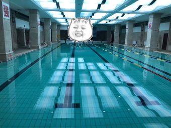长江一号游泳馆