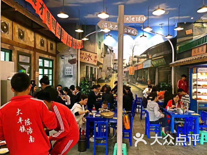 马路边边麻辣烫(致民路店)图片 - 第3张图片