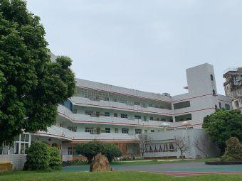 广西军区幼儿园