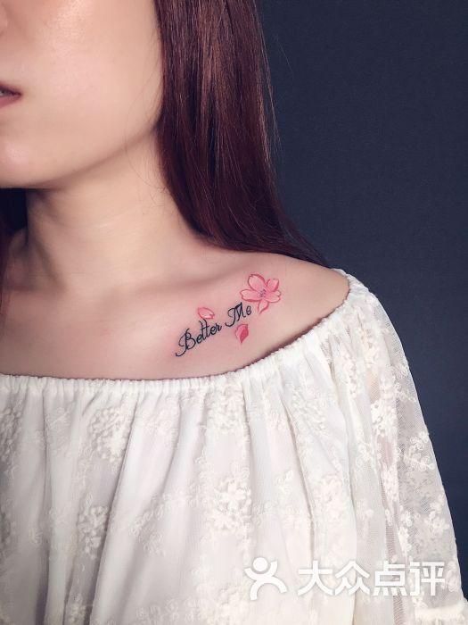 北京怪咖纹身刺青-锁骨图片-北京丽人-大众点评网