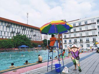 成都师范学院游泳馆