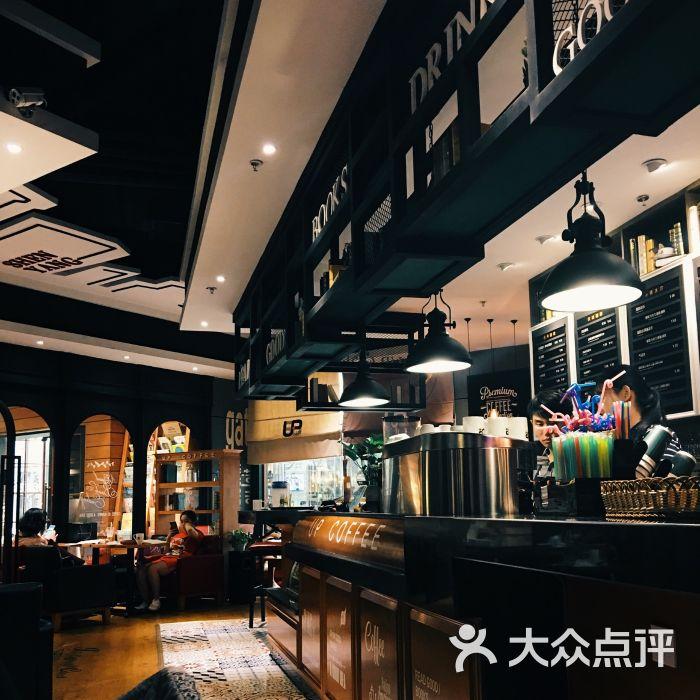 西西弗矢量咖啡馆(万象城店)- 图片-沈阳美食-大众