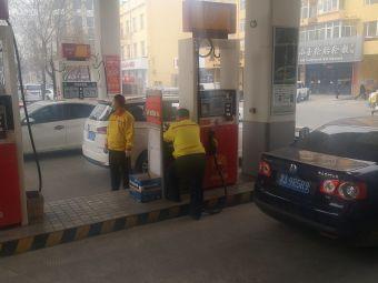中国石油(黑龙江哈尔滨销售分公司)