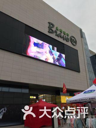 【永辉超市】电话_地址_价格_营业时间_金峰