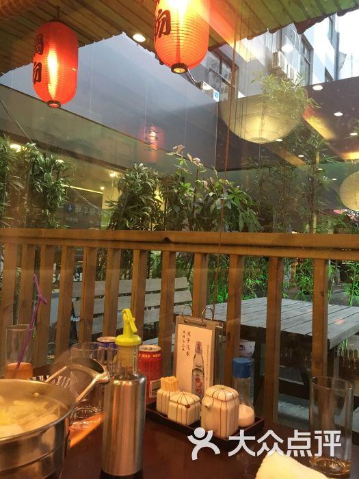 御香海(浦电路店)-图片-上海美食-大众点评网