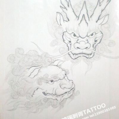 龙头纹身款式图