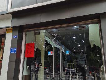 啄木鸟(东山大道)