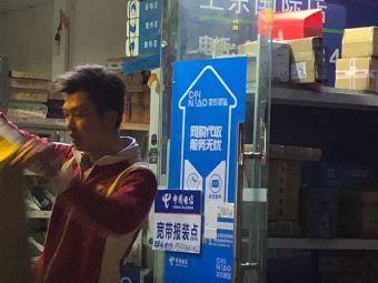 菜鸟驿站(美宜佳5212南城宏远江南世家店)