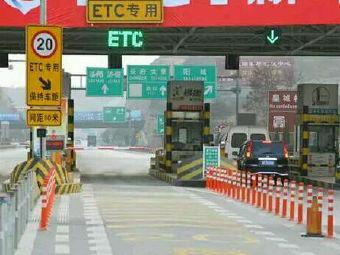 中原通ETC