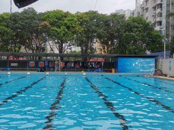 屏东中学游泳馆