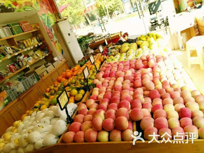 第五大道金果园水果坊上传的图片