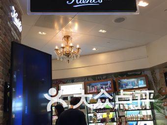 Kiehl's(Kiehl's At LAX Airport Los Angeles)