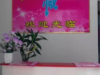金阳光专业瘦身馆(昆山总店)