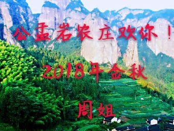 中华传统文化易经研究院
