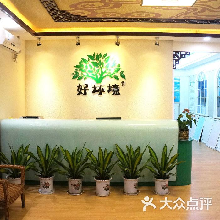 大津硅藻泥走道图片-北京油漆涂料-大众点评网