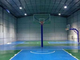 丰泽园室内篮球馆